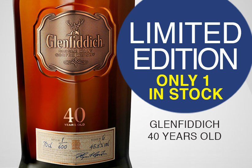 Rare and limited edition Glenfiddich 40 year old